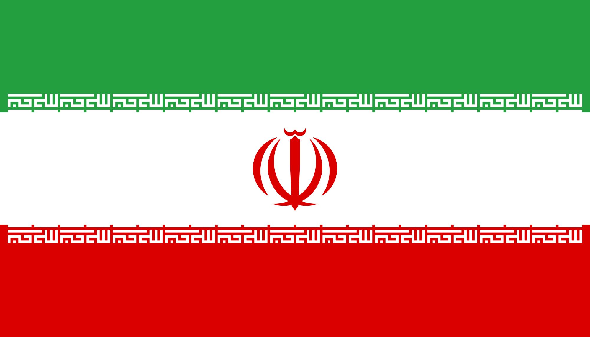 Native Speaker Farsi - Flagge