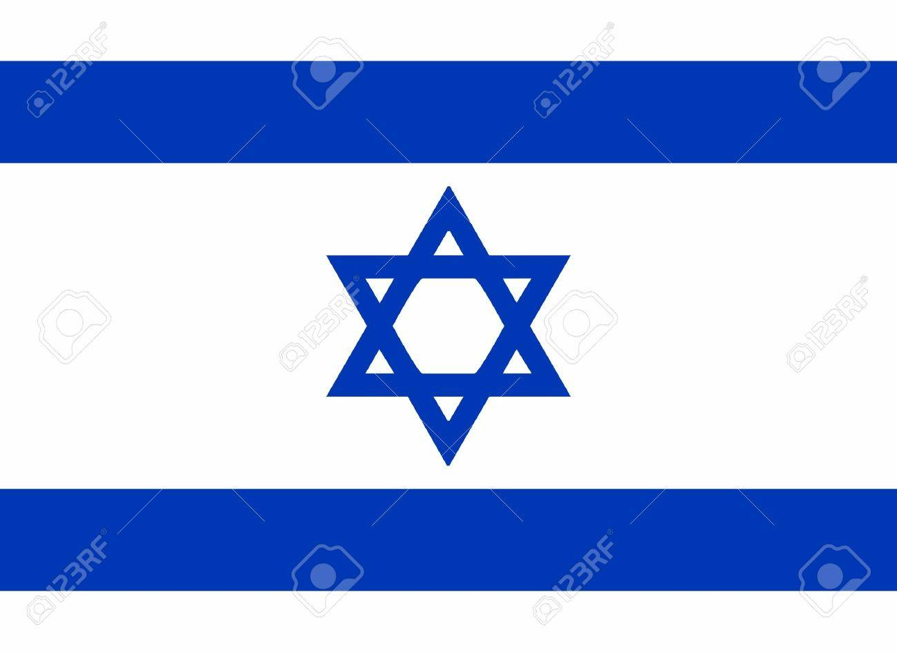 Native Speaker Hebräisch - Flagge