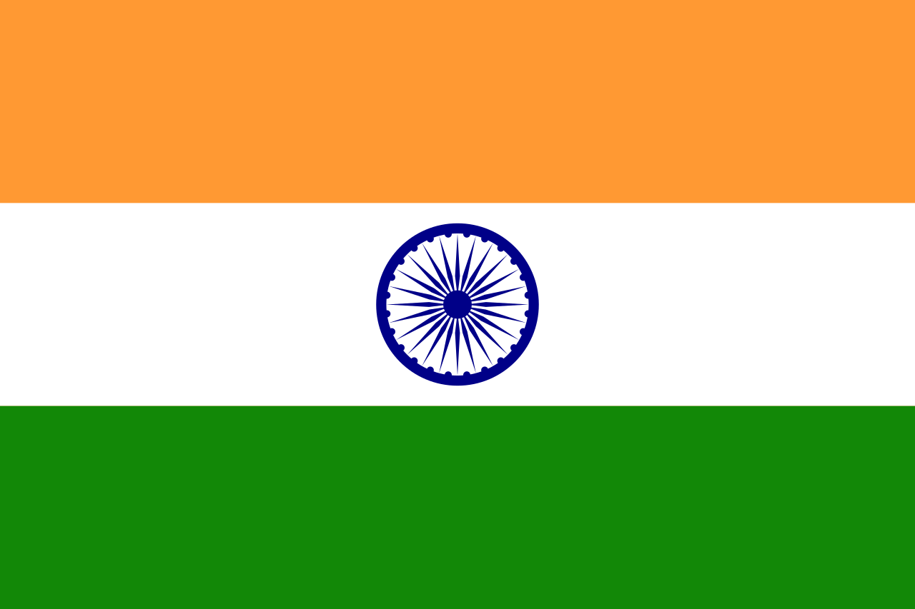 Native Speaker Hindi - Flagge