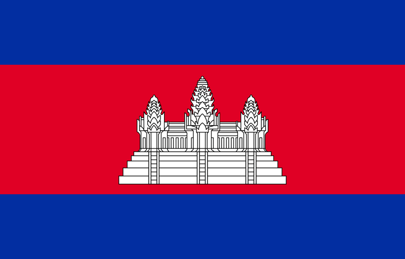 Native Speaker Khmer - Kambodschanisch - Flagge
