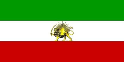 Native Speaker Persisch - Flagge