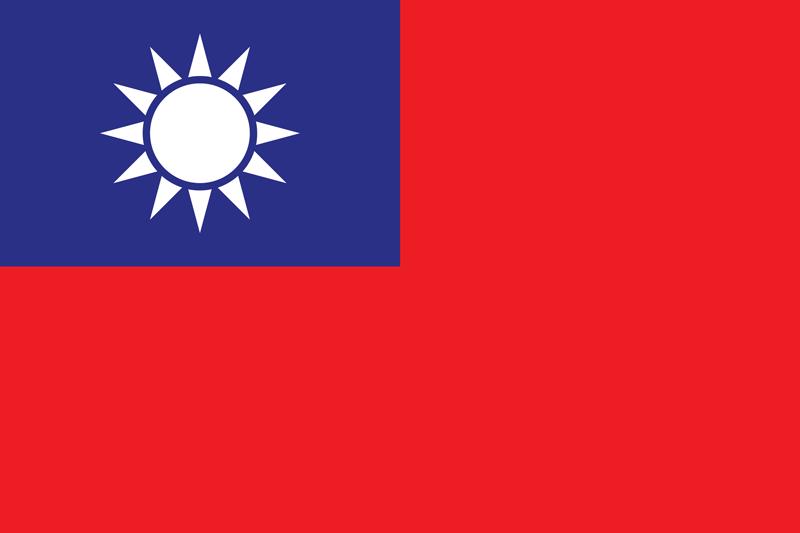 Native Speaker Taiwanesisch - Taiwanisch - Flagge